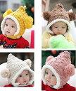 ニット帽 キッズ 子供帽子 女の子 子供 防寒 帽子 冬 こども ニット帽 ボンボン付き かわいい ベビー ニット帽子 子供…
