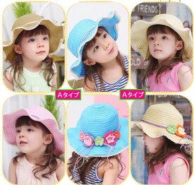 子供 帽子 夏 キッズ 帽子 女の子 子供帽子 夏 子ども 帽子 こども ペーパーハット 麦わら帽子 カジュアル 子供用帽子 女の子 麦わら 帽子 キッズ 花フラワー 帽子
