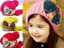 ☆冬小物 子供ニット帽☆ 子供用帽子 ニット帽 キッズ ニット小物 ボンボン こどもニット帽子 ぼうし ニット帽 女の子