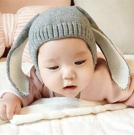 ニット帽 赤ちゃん ベビー キッズ 子供帽子 女の子 男の子 子供 防寒 帽子 冬 こども ニット帽子 赤ちゃん かわいい ニット帽子 子ども アニマル うさぎ ニット帽 耳あて 送料無料