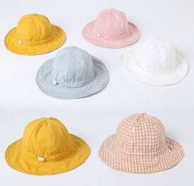 キッズ 帽子 子供 男女兼用帽子 ベビー 赤ちゃん パイ 日除け 日差し UVカット