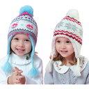 ニット帽 キッズ 子供帽子 女の子 子供 防寒 ジュニア 帽子 冬 こども ニット帽子 ボンボン付き かわいい ニット帽子 …