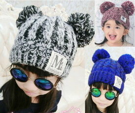 ニット帽 キッズ 子供帽子 女の子 子供 防寒 帽子 冬 こども ニット帽 ボンボン付き かわいい ニット帽子 子ども