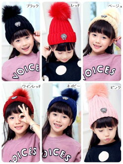 ☆ Winter accessories knit Cap ☆ child knit hat kids Hat kids Hat kids knit hat bore bonbons kids Hat CAP and knit hats kids