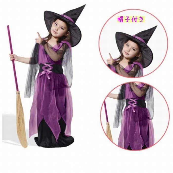 ハロウィン 魔女 コスプレ ハロウィン 子供 ハロウィン仮装 witch ハロウィン ウィッチ コスプレ 子供 仮装 女の子 キッズ コスプレ 魔女 パーティー 魔法