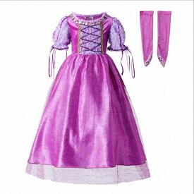 子供 ドレス パーブル 子供服 ドレス プレゼント 子供 ラプンツェルドレス ワンピース 女の子 子供ドレス クリスマス X'mas ワンピース 【袖付け】【2点セット】
