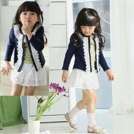 a94246b51faa9 子供 カーディガン☆子供服 フォーマル カーディガン 入園式 卒園式 入学式 子供