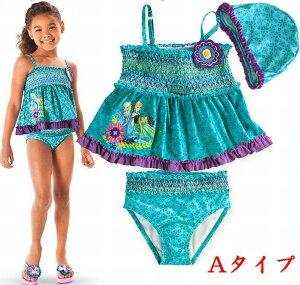 【アウトレット/新品/数量限定】子供 水着 女の子 子ども 水着 女の子 水着 キッズ 水着【UPF50+!!!】Aタイプはセパレートタイプ・Bタイプはワンピース型