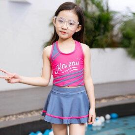 【数量限定値引き】キッズ 水着 女の子 セパレート 子供 水着 女の子 セパレート スカート 子供水着 プール キッズ水着 ジュニア 女児 水遊び 100cm 110cm 120cm 130cm 140cm 150cm 水着 ワンピース