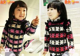 キッズ ニット セーター 女の子 子供服 ニットセーター 長袖 トップス 子供服