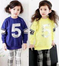 子供服 女の子 長袖トップス 長袖 tシャツ キッズ トレーナー 女の子 長袖 tシャツ