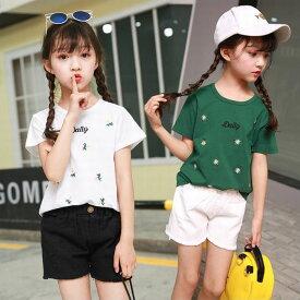 数量限定値引き 子供服 Tシャツ 女の子 半袖 子供 Tシャツ 子供服 半袖 Tシャツ デザイン ラインストーン