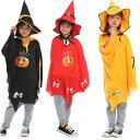 ハロウィン 衣装 子供 ハロウィン仮装 子供 仮装 女の子 キッズ コスプレ 魔女 デビル かぼちゃ ハロウィン コスプレ …
