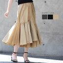 [送料無料!1日23:59まで]アシンメトリーで魅了する。ギャザーデザインスカート/スカート ギャザースカート フレア ティアード レディース ボトムス アシンメトリー イレギュラーヘム 2020年春