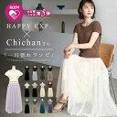 【chichan01117 × Happy急便】[送料無料]1枚でコーデが完成。ニット&チュールドッキング半袖ワンピ/ワンピース 春ワ…