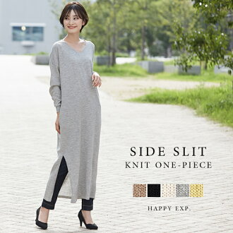 It is digested in a side slit, and coordinates are completed. I work on it newly in 2019 side slit knit dress / dress dress knit dress knit V neck lady's long length slit relaxed autumns