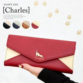 伸びするネコの大人可愛い財布。猫モチーフ長財布『Charles』チャールズ/お財布 長財布 財布 ロングウォレット レディース ネコ 猫 動物【メール便不可】