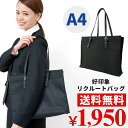 Business bag2b