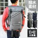 ☆-[送料無料]REAL DESIGN Dバッグシリーズ ターポリンバックパック/リュック バックパック メンズバッグ バッグ REAL…