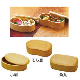 白木くりぬき弁当箱 木製弁当箱 ナチュラルキッチン お弁当箱 木製 弁当 ランチ 昼食 532P15May16