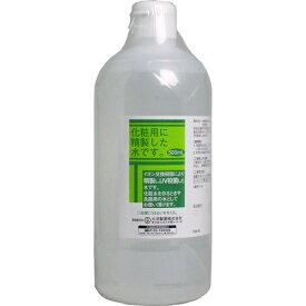 化粧水用 HG 500ml 化粧用精製水 洗顔用水 手作り化粧水 UV殺菌