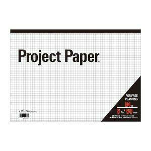 【ポイント20倍】(まとめ) プロジェクトペーパー オキナ プロジェクトペーパー PPB45S 4970051021773 ●規格:B4判ヨコ型 1冊【20×セット】
