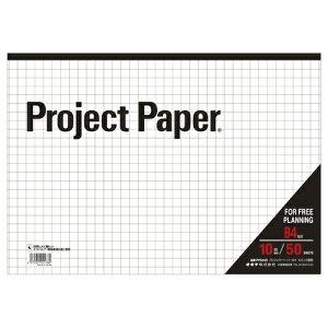 【ポイント20倍】(まとめ) プロジェクトペーパー オキナ プロジェクトペーパー PPB40S 4970051021780 ●規格:B4判ヨコ型 1冊【20×セット】