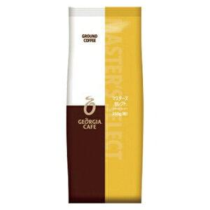 【ポイント20倍】(まとめ) レギュラーコーヒー コカ・コーラ ジョージアカフェ レギュラーコーヒー 17011 4902102115636 1袋【10×セット】