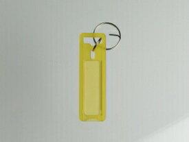 【マラソンでポイント最大43倍】(まとめ) キーホルダー ソニック ダイヤル式キーボックス 黄色 KS-879-Y 4970116031822 ●外寸:幅20×奥3.6×高66mm 1袋【50×セット】