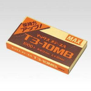 【ポイント20倍】(まとめ) 大型ホッチキス マックス ガンタッカ MS92630 4902870500115 ●1箱入数:1000本 1個【100×セット】