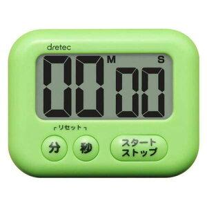 【ポイント20倍】DRETEC 大画面タイマー シャボン はっきり見える使いやさ抜群 グリーン T-541GN