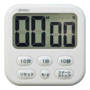 【ポイント20倍】DRETEC キッチンクロックとしても使える 大画面タイマー シャボン6 ホワイト T-542WT