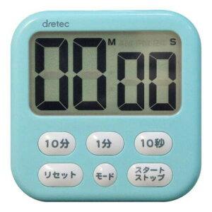 【ポイント20倍】DRETEC キッチンクロックとしても使える 大画面タイマー シャボン6 ブルー T-542BL