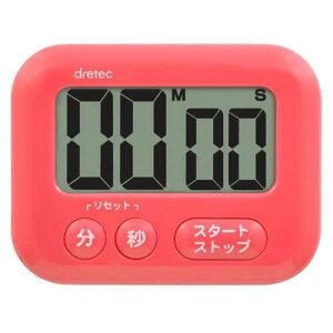 【ポイント20倍】【ポイント20倍】DRETEC 大画面タイマー シャボン はっきり見える使いやさ抜群 ピンク T-541PK