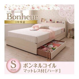 【マラソンでポイント最大43倍】収納ベッド シングル【Bonheur】【プレミアムボンネルコイルマットレス付き】 ホワイト フレンチカントリーデザインのコンセント付き収納ベッド【Bonheur】ボヌール