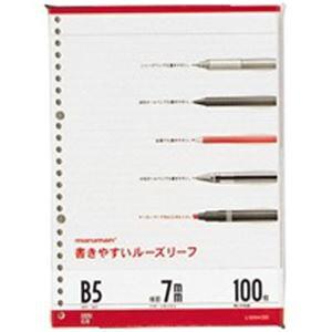 【ポイント20倍】(業務用200セット) マルマン ルーズリーフ L1200H B5 26穴 7mm罫 100枚