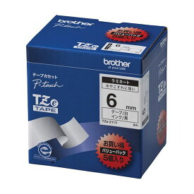 【ポイント20倍】ブラザー工業 TZeテープ ラミネートテープ(白地/黒字) 6mm 5本パック TZe-211V