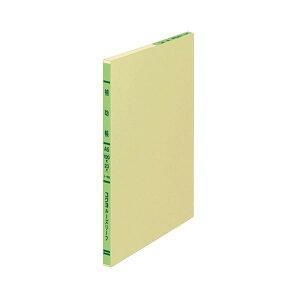 【ポイント20倍】(まとめ) コクヨ 三色刷りルーズリーフ 補助帳A5 25行 100枚 リ-156 1冊 【×10セット】