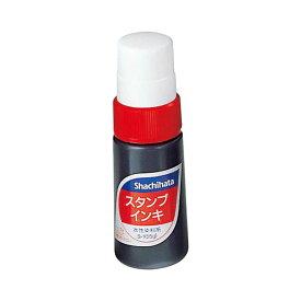 【ポイント20倍】シヤチハタ スタンプインキ ゾルスタンプ台専用 小瓶 赤 S-1 1個 【×10セット】
