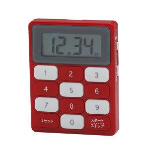 【ポイント20倍】大画面キッチンタイマー 強力マグネット テンキー ボタン独立型 時計機能付き 【24個セット】