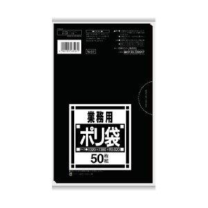 【ポイント20倍】(まとめ)日本サニパック Nシリーズポリ袋 サニタリー用 黒 N-07 1パック(50枚)【×30セット】
