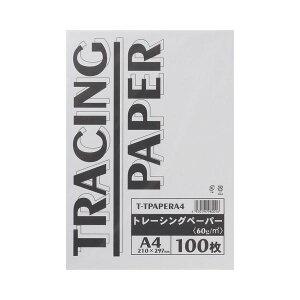 【ポイント20倍】(まとめ) TANOSEE トレーシングペーパー60g A4 1パック(100枚) 【×10セット】