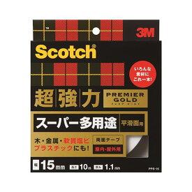 【マラソンでポイント最大43倍】(まとめ) 3M スコッチ 超強力両面テープ プレミアゴールド (スーパー多用途) 15mm×10m PPS-15 1巻 【×5セット】