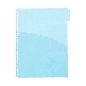 【ポイント20倍】(まとめ)TANOSEEPP製ハーフポケットリフィル(3山インデックス) A4タテ 1山目 ブルー 1パック(10枚) 【×20セット】
