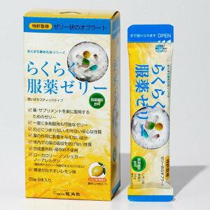 【ポイント20倍】(まとめ)らくらく服薬ゼリースティックタイプ【×10セット】