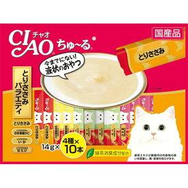 【ポイント20倍】(まとめ)CIAO ちゅ〜る とりささみバラエティ 14g×40本 (ペット用品・猫フード)【×8セット】