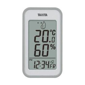 【マラソンでポイント最大43倍】(まとめ)タニタ デジタル温湿度計 グレーTT559GY 1個【×2セット】