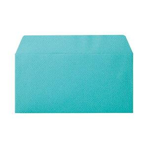 【ポイント20倍】(まとめ) 寿堂 カラー横型封筒 110×220mm 127.9g/m2 テープのり付 〒枠なし フレッシュソーダ 10352 1パック(10枚) 【×30セット】
