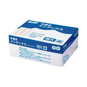 【ポイント20倍】(まとめ) TANOSEE 手書きインデックス 特大 40×34mm 赤枠 業務用パック 1パック(1350片:6片×225シート) 【×10セット】