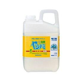 【ポイント20倍】(まとめ)サラヤ ヤシノミ洗剤 業務用 2.7L 1本【×10セット】